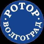 «Ротор-Волгоград» Волгоград