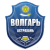 «Волгарь-Астрахань» Астрахань